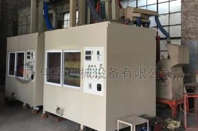 伟赢电路板回收设备技术标准及加工工艺规范