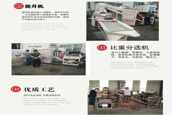 600铜米机生产细节