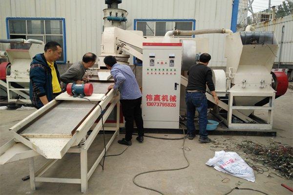 全自动铜米机生产线改进后产量突破1500kg/h