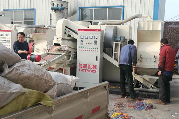 了解一xia废杂线铜米ji具备哪些优势?